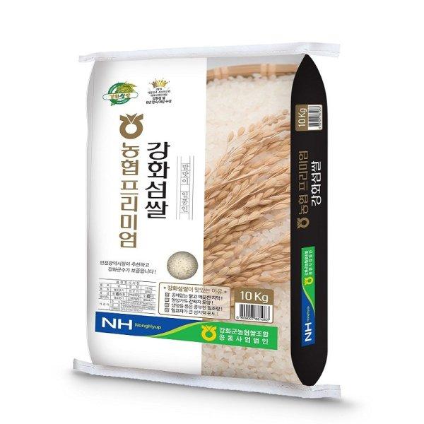 농협프리미엄_강화섬쌀_10KG 포 상품이미지