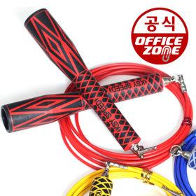 김수열 초고속줄넘기 빨강 K-200 225cm 선수용 경기용