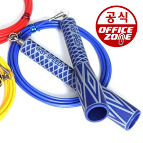 김수열 초고속줄넘기 군청 K-200 240cm 선수용 경기용