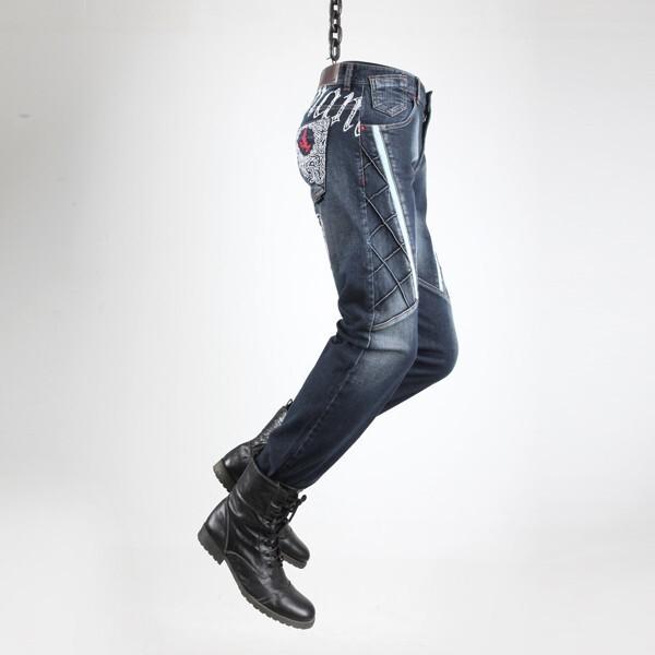 그린바나나 Royal Flyaway Jeans 상품이미지