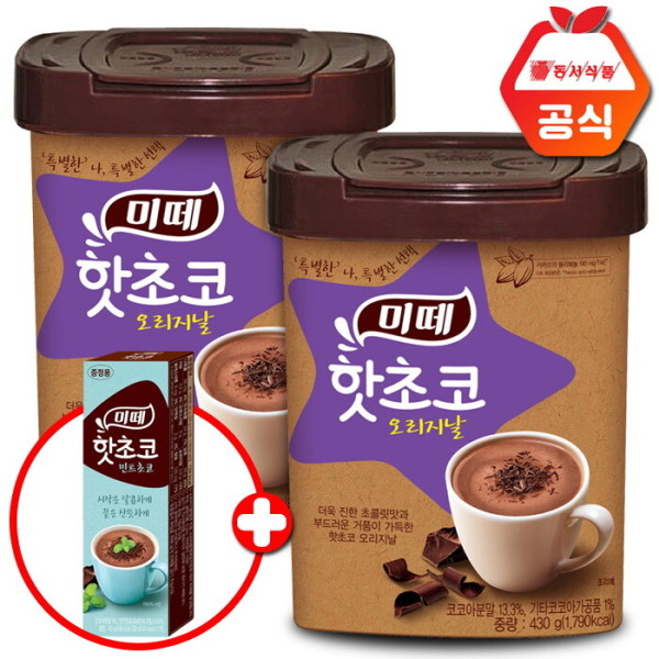 오리지날 핫초코 430g+430g/제티/코코아 : 미떼~ 상품이미지