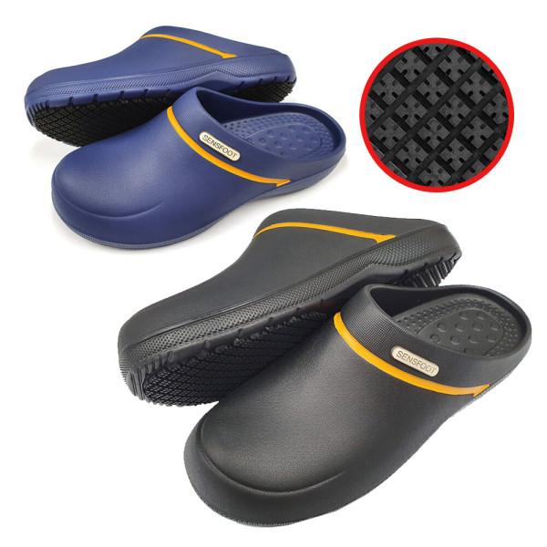 SW-062 블랙 위생화 미끄럼방지 욕실화 주방화 조리화 상품이미지