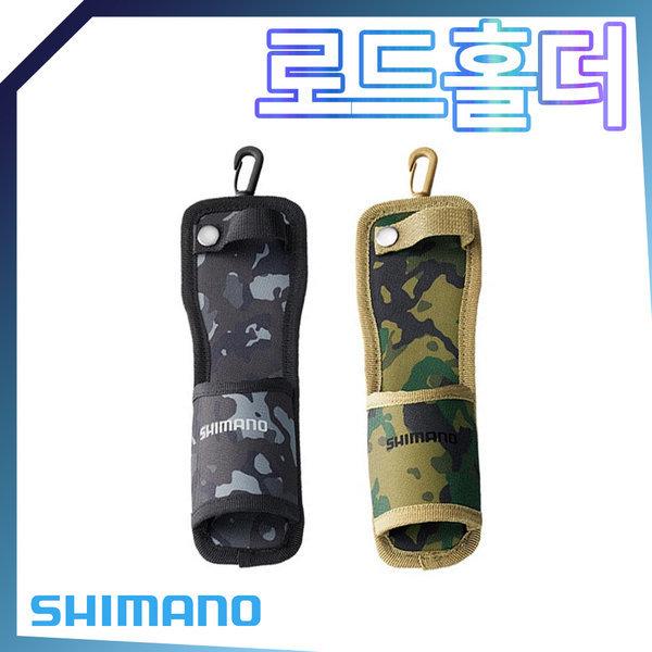 시마노 로드 홀더 BP-063S 낚시대 로드 거치대 상품이미지