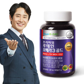 프리미엄 루테인 오메가3 골드 1병(3개월분)