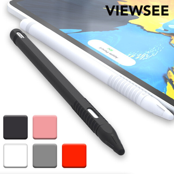 Gmarket Viewsee Pzoz Apple Pencil Gen 2 Silicon Cover Holder