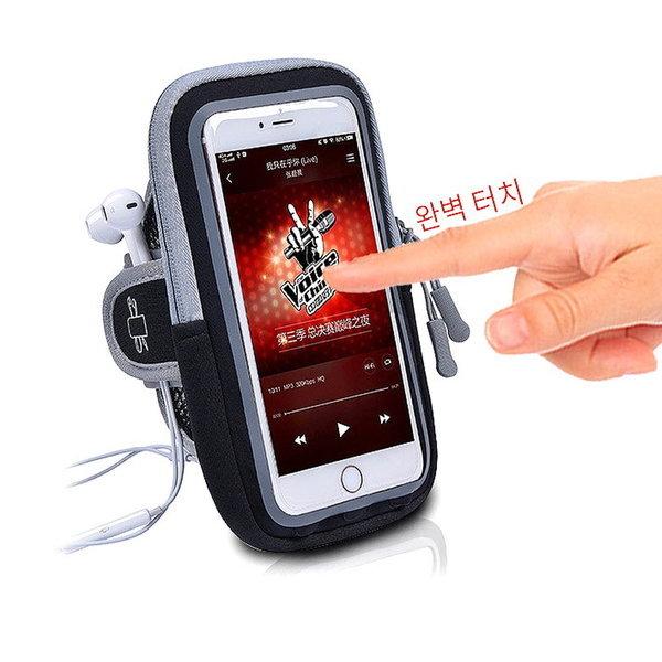 암밴드 스마트폰 갤럭시 LG 아이폰 JN-019 런닝 팔밴드 상품이미지