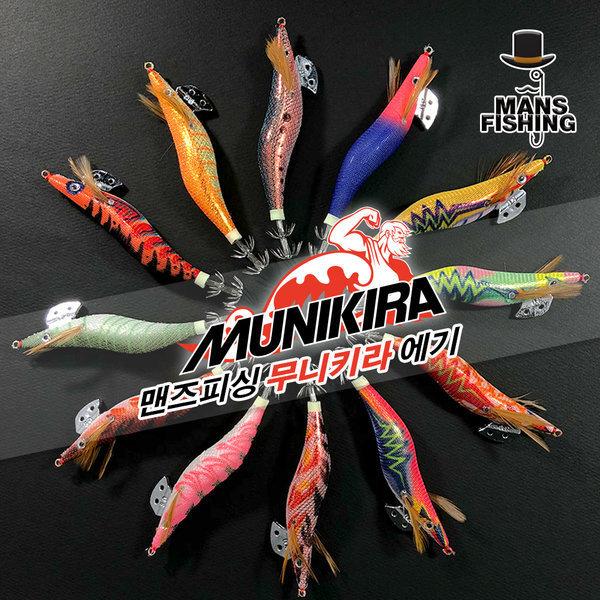 무니키라 무늬오징어 에기 3.0호/3.5호/오징어/문어 상품이미지