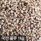 국산 율무1kg 2019년산 햇곡