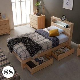 모닝 편백나무 LED수납헤드 평상형 침대 슈퍼싱글 서랍형(매트제외)