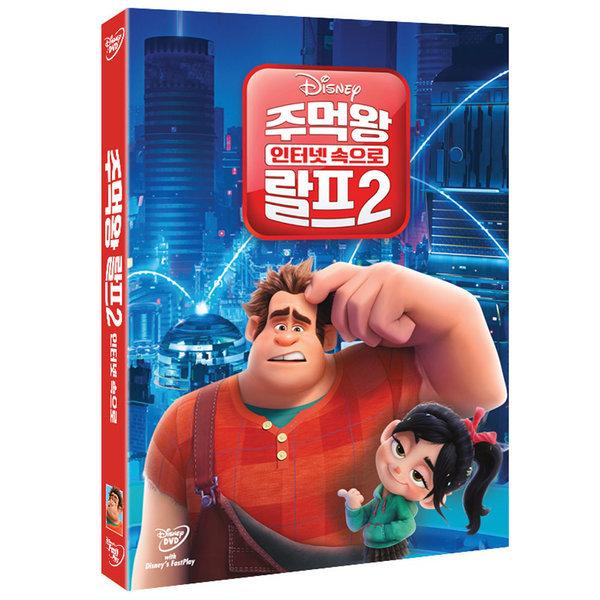 DVD  주먹왕 랄프 2   인터넷 속으로    (3월27일출시) 상품이미지