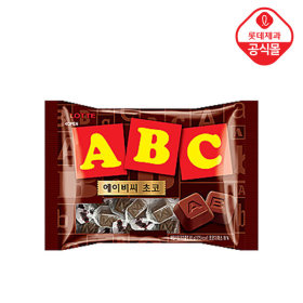 ABC 초콜릿 200g