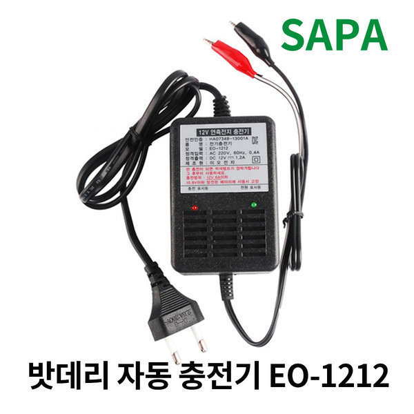 장난감 배터리 국산 충전기 EO1212 밧데리 12V 6A이하 상품이미지