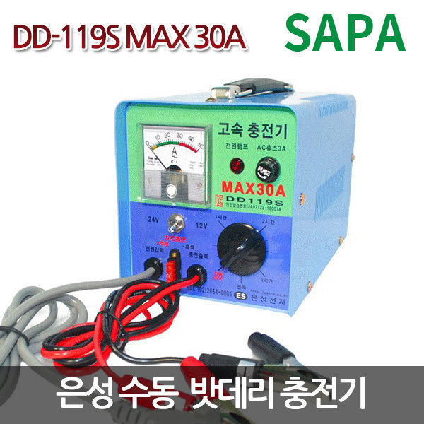 차량 배터리 급속 충전기 DD-119S 30A 12V 24V 150A 상품이미지