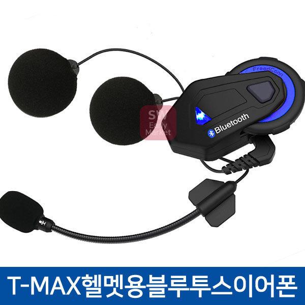 T-MAX 헬멧용 블루투스 이어폰 무선핸즈프리 마이크 상품이미지