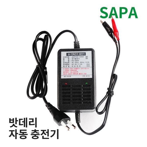 이오전자 밧데리 자동 충전기 EO-0620 배터리 6V 2A 상품이미지