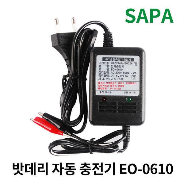 이오전자 밧데리 자동 충전기 EO-0610 배터리 6V 1A 상품이미지