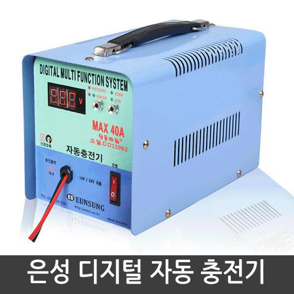 배터리 디지털 충전기 DD-119B2 40A 12V 24V 200A 상품이미지