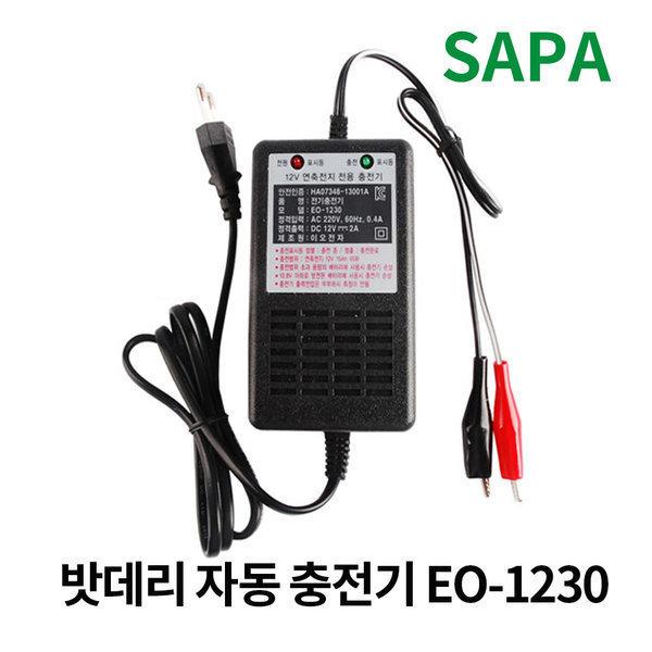 이오전자 배터리 자동 충전기 EO-1230 밧데리 12V 3A 상품이미지