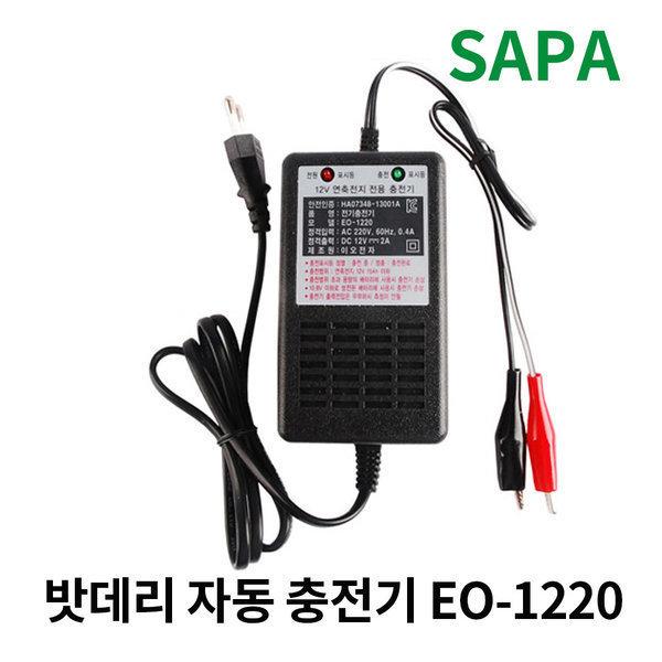 전동릴 배터리 자동 충전기 EO1220 밧데리 12V 7A~15A 상품이미지
