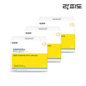프로바이오틱스 베이비 (1.5g X 60포) 1박스 / 2개월분