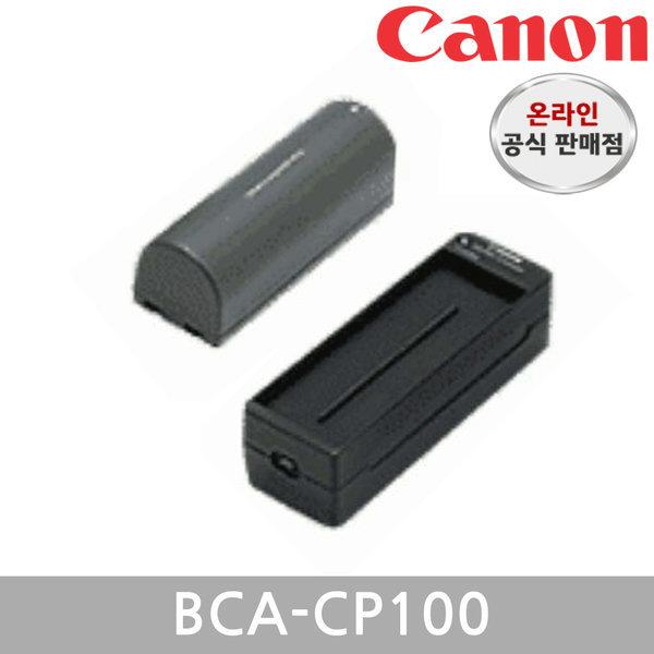 (캐논공식총판) 캐논정품 BCA-CP100 밀봉품/빛배송 상품이미지