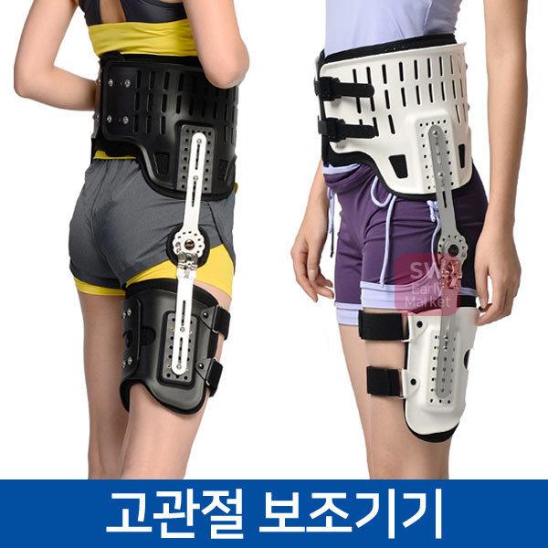 고관절 깁스 보조기구 허리보호대 골반고정 바른자세 상품이미지