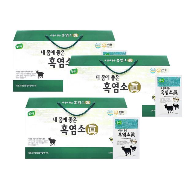 옻가네 흑염소진 30포X3박스/흑염소진액/흑염소엑기스 상품이미지