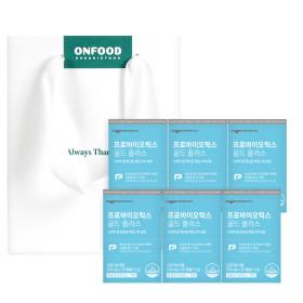 프로바이오틱스 골드 플러스 유산균 6개월분 선물세트