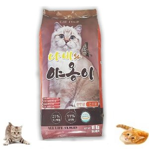 (간식증정)고양이사료18kg 길냥이 길고양이 대용량
