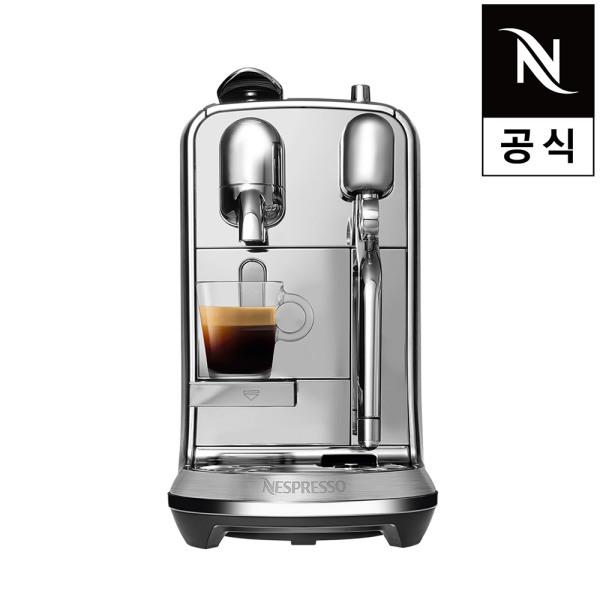 크리아티스타 플러스 J520 캡슐 커피머신 공식판매점 상품이미지