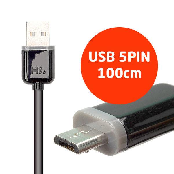 마이크로 5핀 케이블 100cm 핸드폰 고속충전 블랙 상품이미지