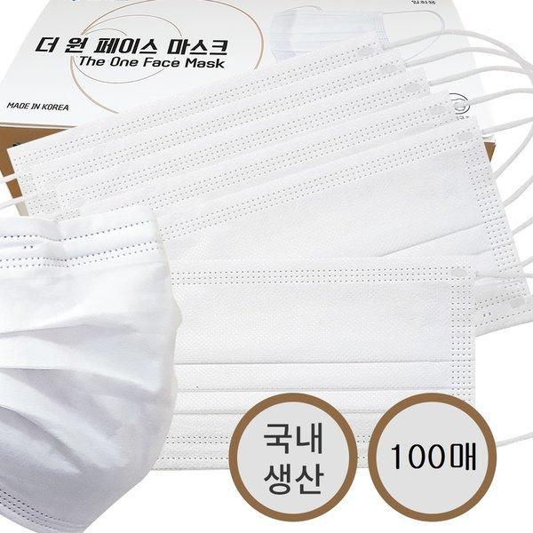 황사마스크 미세먼지마스크(100)매 (성인)(아동)kf94 상품이미지