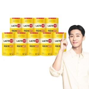 [종근당]종근당건강 락토핏 생유산균 골드 5통 (250일분)