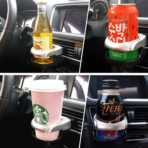 OMT 송풍구 차량용 컵홀더 음료수 컵받침대 SD-1003 상품이미지