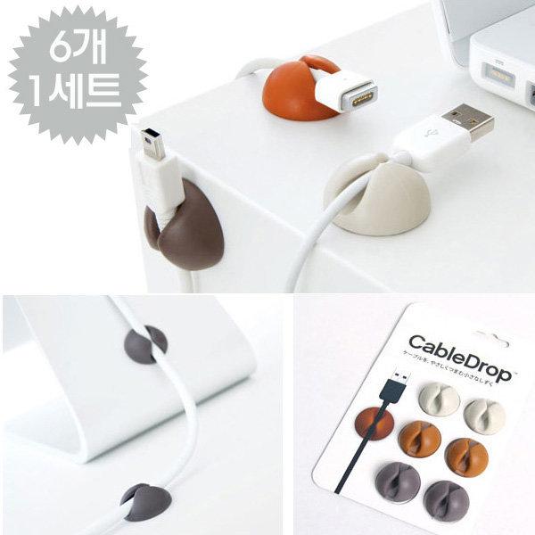 OMT 케이블 선정리 CABLE DROP 6개 1세트 전선정리 상품이미지