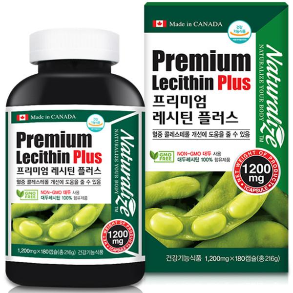프리미엄 대두 레시틴100% 3개월분 lecithin 래시틴 상품이미지