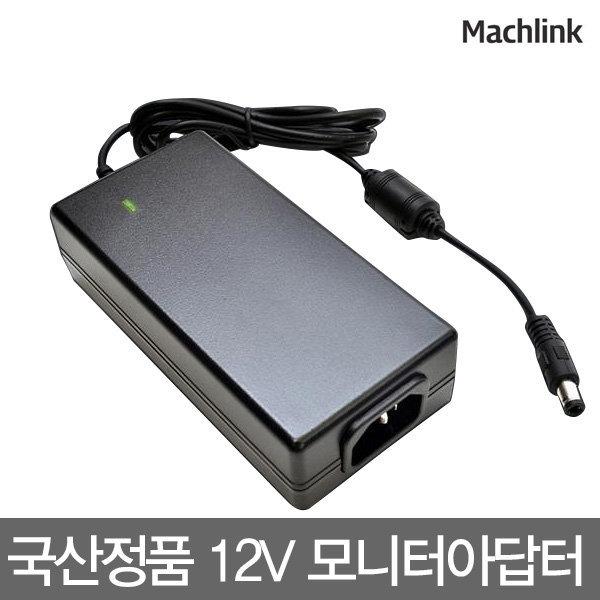 국산정품 아답터 12V아답터 모니터 어댑터 12V 5A 상품이미지