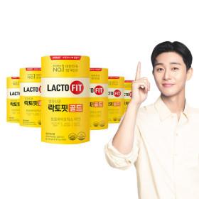 락토핏 생유산균 골드 50포 3개 +증정