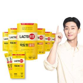 락토핏 5X 생유산균 골드 50포 3통(150일분)