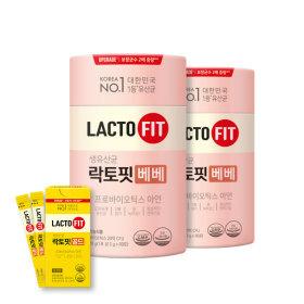 락토핏 생유산균 베베 60포 1통 (2개월)