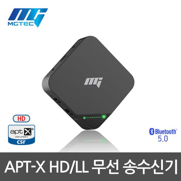 사운드업X10 블루투스 리시버 송수신기 5.0/멀티/APT-X 상품이미지