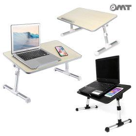 OMT 접이식 좌식 높이조절 독서대 책상 ONA-Q8 블랙