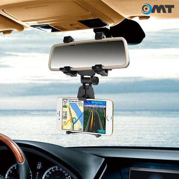 OMT 차량용 백미러 휴대폰 거치대 OCA-BM7 각도조절 상품이미지