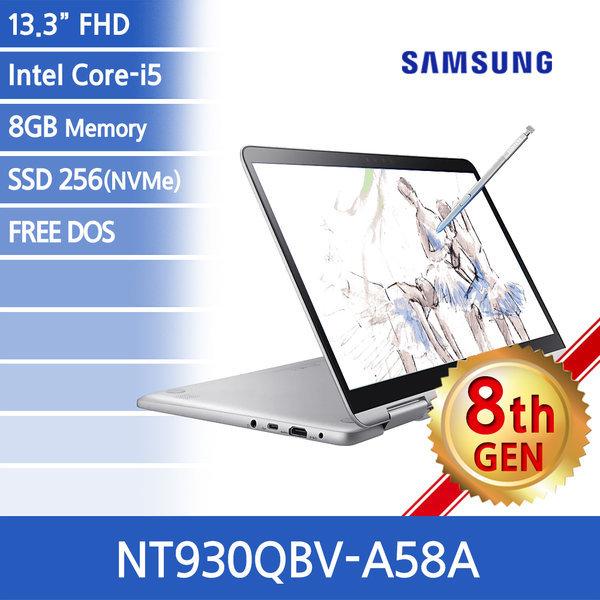 NT930QBV-A58A i5/8G/SSD256/FREEDOS 파우치증정BIZ 상품이미지