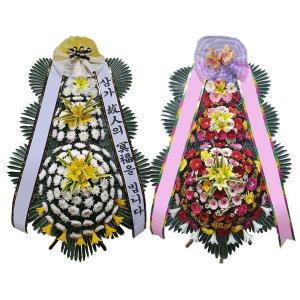 전국꽃배달/축하화환/근조화환/개업식/결혼식/장례식