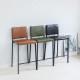비엔 바텐 바의자 아일랜드 철제 홈바 체어 카페 의자