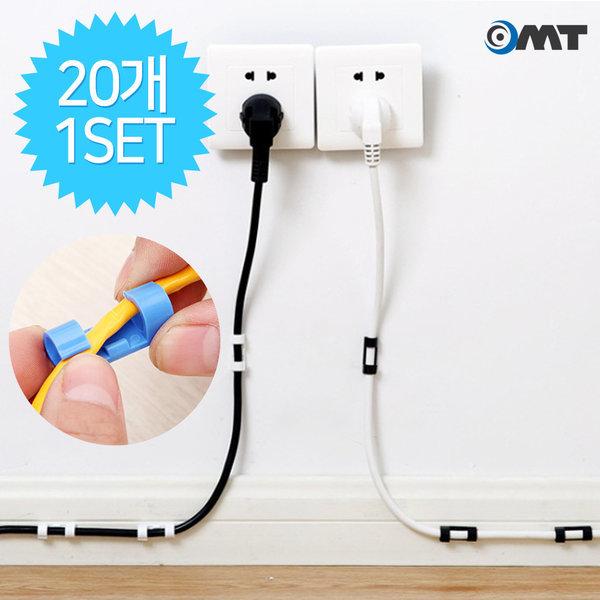 OMT 20개 1세트 케이블 전선 정리클립 R-BUCKLE 화이트 상품이미지