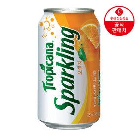 트로피카나 스파클링 오렌지 355ml