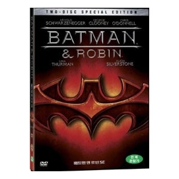 조엘 슈마허/배트맨 앤 로빈(Batman and Robin) S.E/2디스크/DTS판/미개봉품(한정수량) 상품이미지