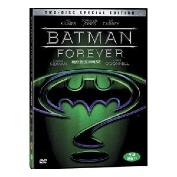 조엘 슈마허 감독/배트맨 포에버 (Batman Forever) S.E 2디스크/한정수량  dts 상품이미지